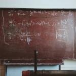 Física: salidas profesionales